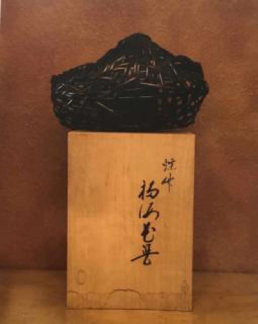 Bamboo Basket by Maeda Chikubosai (1917-2003)