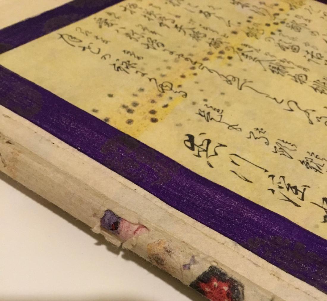 Tales of Genji, Kunisada III, Woodblock Book, Japan, - 10