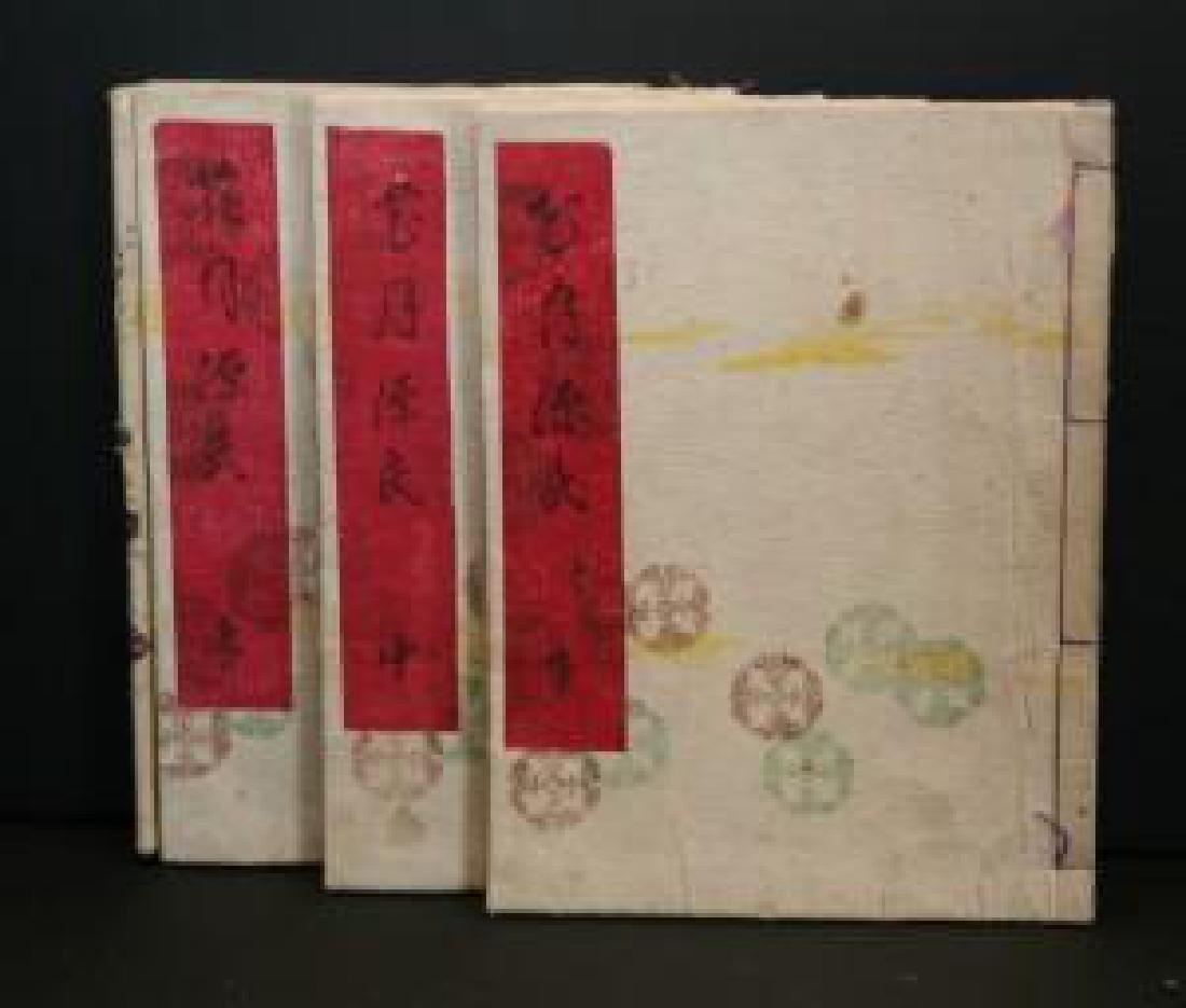 Tales of Genji, Kunisada III, Woodblock Book, Japan,