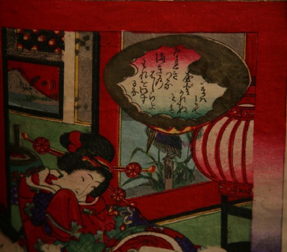Tales of Genji, Kunisada III, Woodblock Book, Japan, - 2