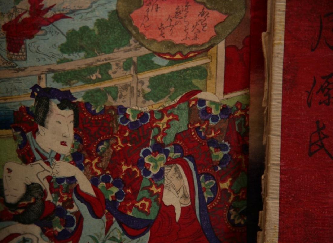 Tales of Genji, Kunisada III, Woodblock Book, Japan, - 3