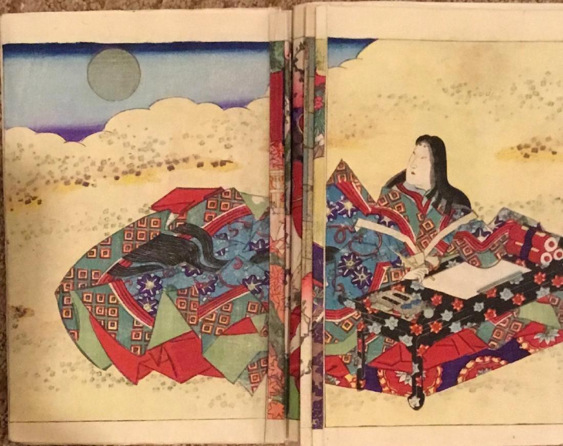 Tales of Genji, Kunisada III, Woodblock Book, Japan, - 5