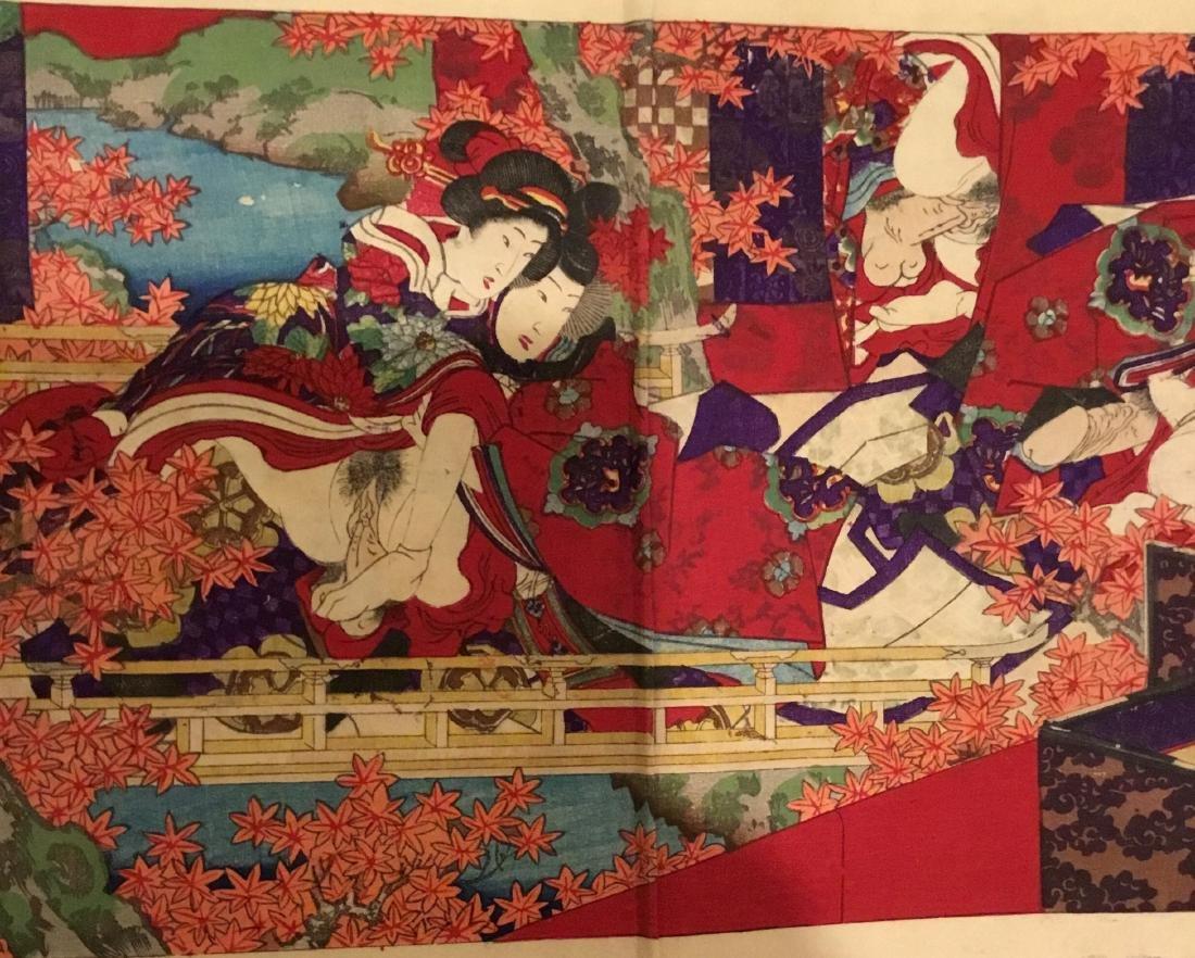 Tales of Genji, Kunisada III, Woodblock Book, Japan, - 8