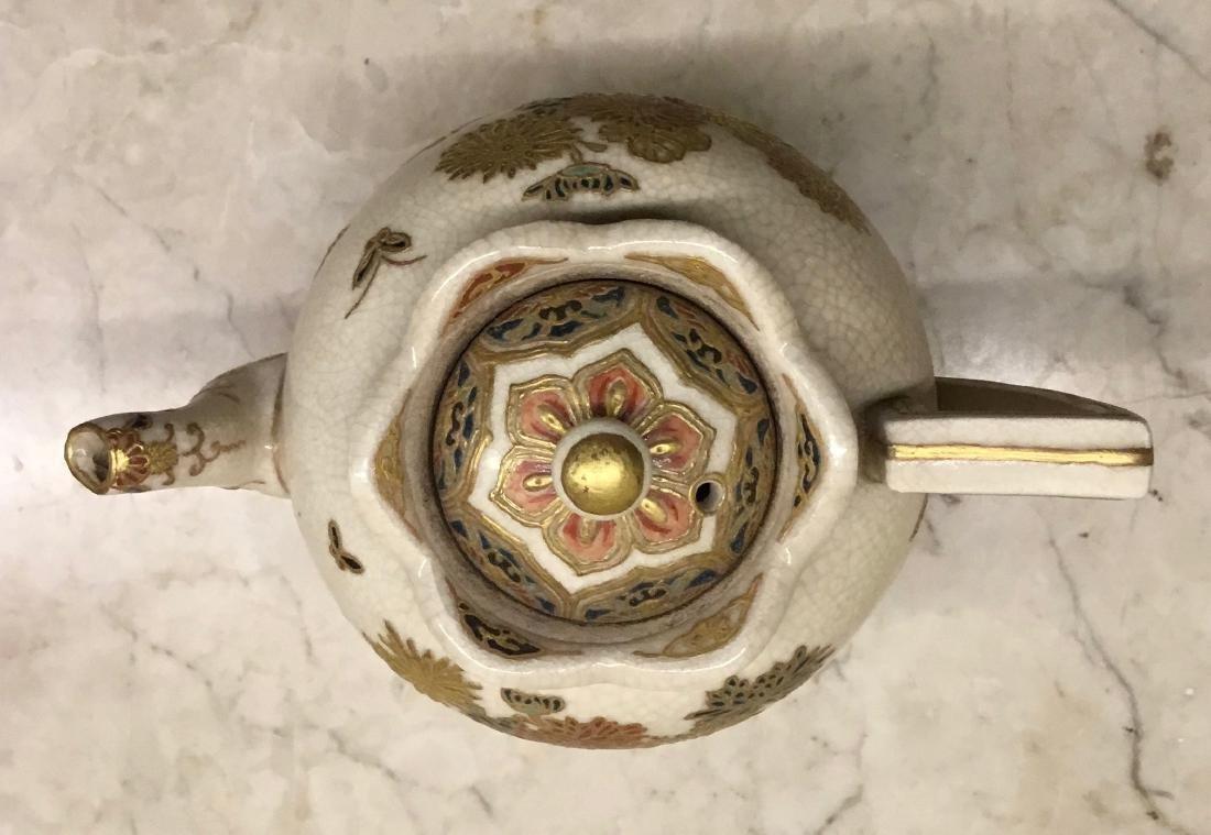 Satsuma Teapot - 3