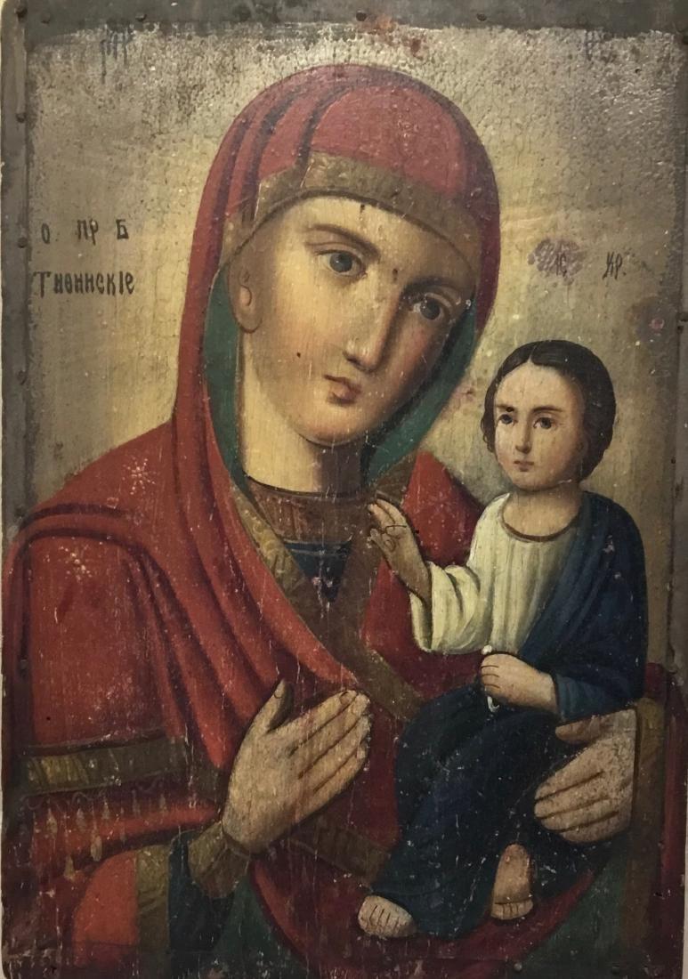 Orthodox Icon, Mother and Child, Ukraine, 19th Century