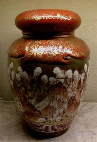Kutani Covered Jar, Meiji Period, (1868-1912)