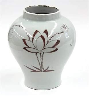 Korean Underglaze Red Lotus Jar