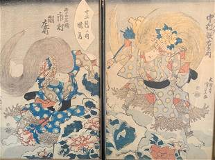 Kabuki Renjishi Woodblock Diptych by Kunisada