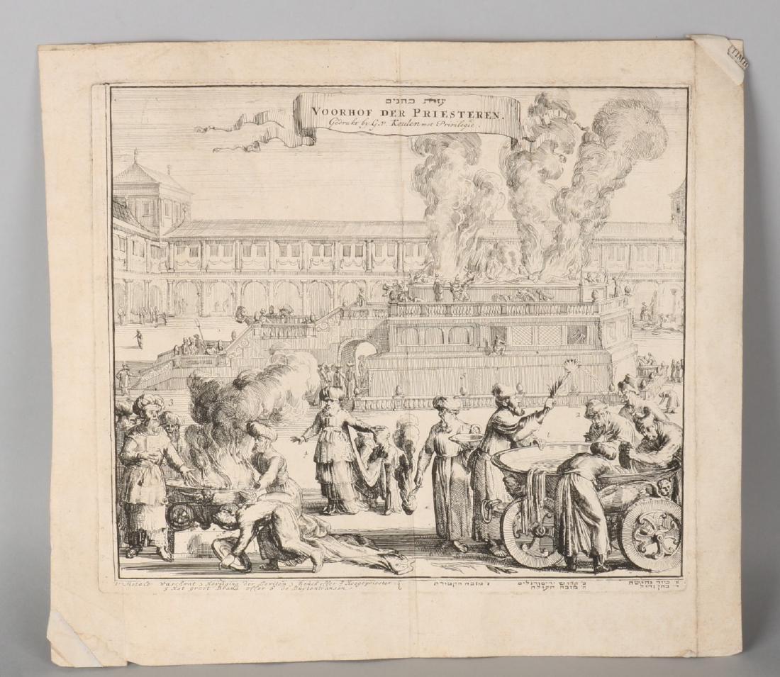 Gerard van Keulen. 1678-1726. Jewish engraving 'Forecourt of the priests'. Judai