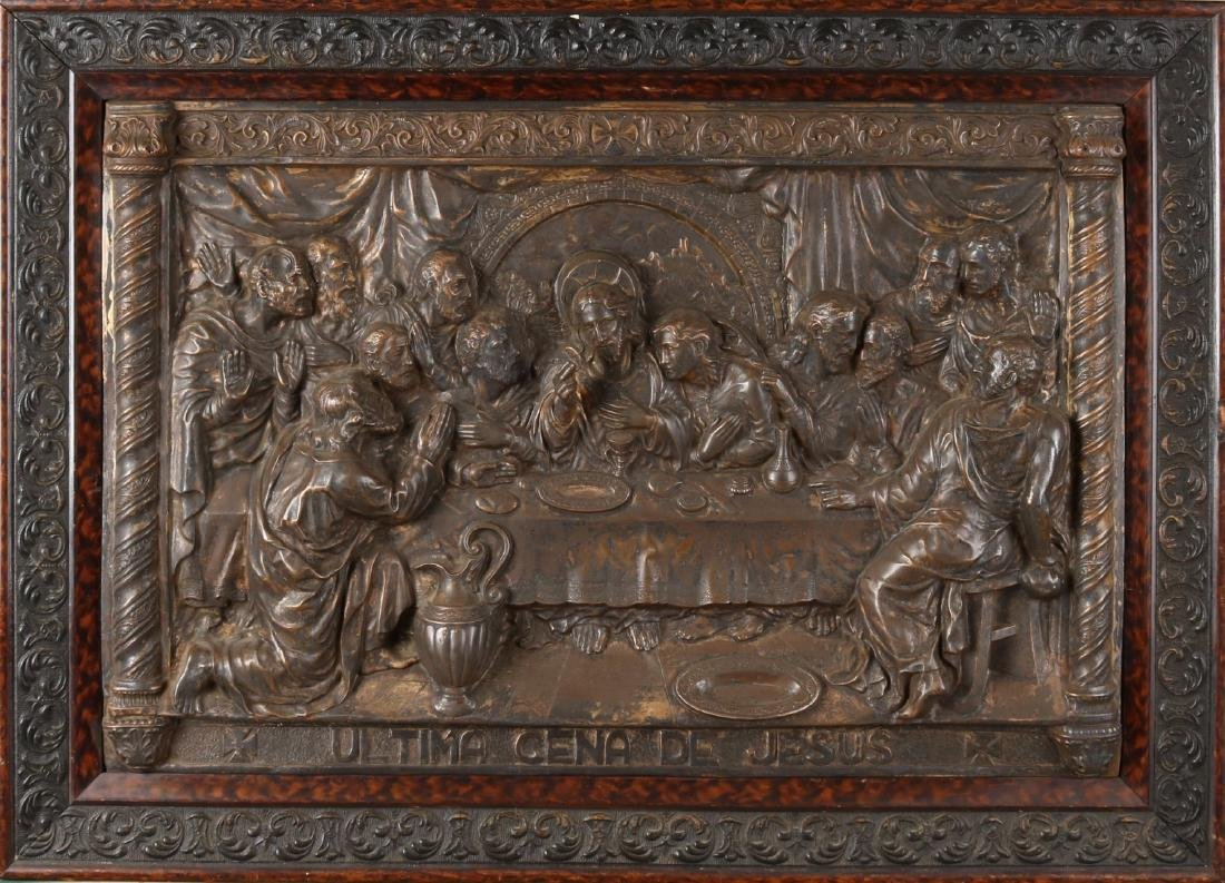 Great 19th century copper battles Last Supper, with turtle painted copper frame.