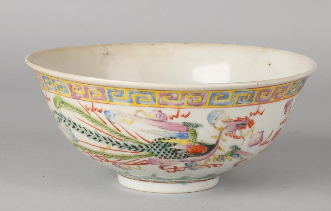 Antique Chinese porcelain dragons bowl with bottom mark and text. In rose, green