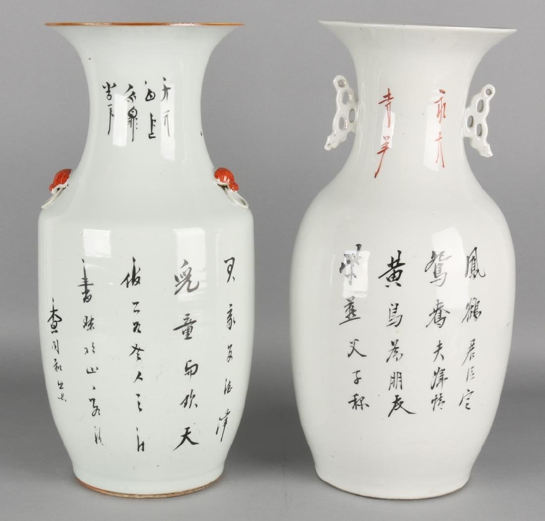 Two large Chinese porcelain vases with texts, birds and figures. Vase with figur
