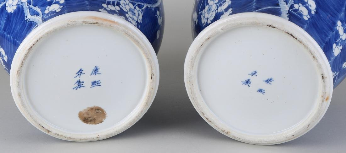 Two large 19th century Chinese porcelain vases with - 2