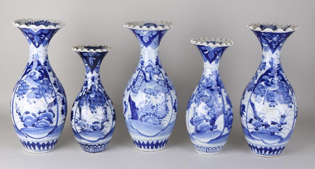 Five-piece 19th century Japanese Imari porcelain collar