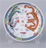 Old / antique Chinese porcelain dragon plate with gold