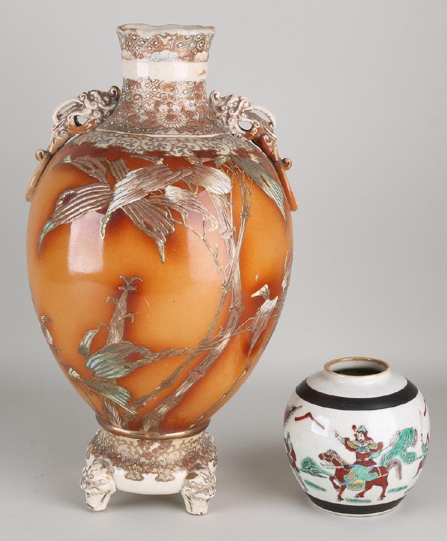 Old Japanese Satsuma vase + Chinese porcelain ginger