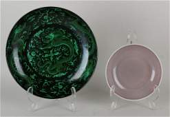 Twice old Chinese porcelain. One time dish with bottom