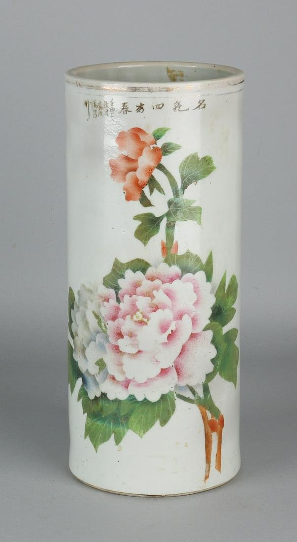Antique Chinese porcelain brush pot with peonies and