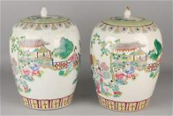 Two big old  antique Chinese porcelain vases Family
