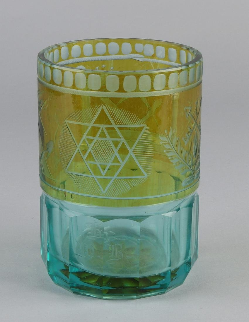 Antique two-tone crystal masonic bowl with engraved