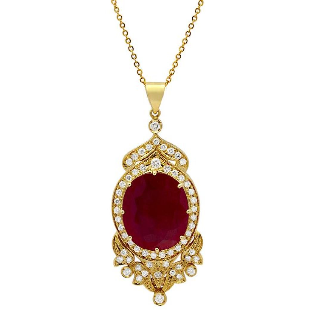 14k Yellow Gold 26.59ct Ruby 1.86ct Diamond Pendant