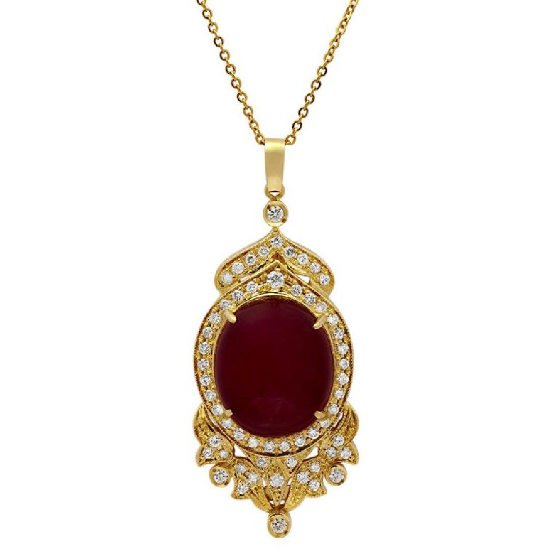 14k Yellow Gold 48.69ct Ruby 1.74ct Diamond Pendant