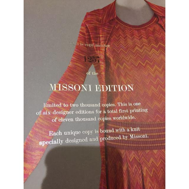 New TASCHEN Fashion Designers A to Z Book - 3