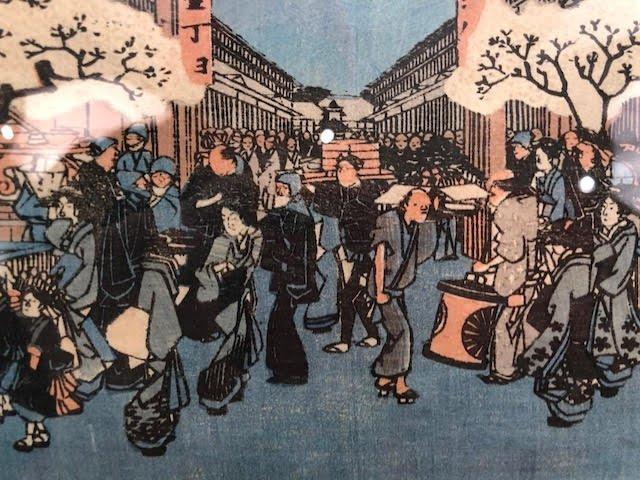 Mid-Century Watercolor