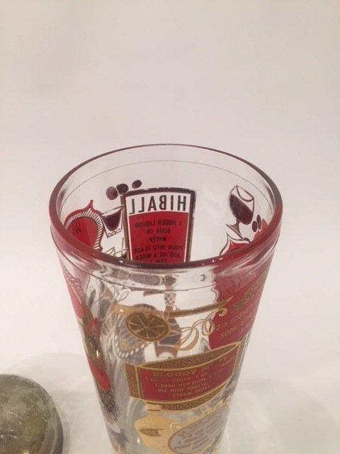 Mid Century Cocktail shaker - 3