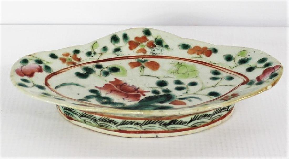 Chinese Qing Porcelin Bowl Dish