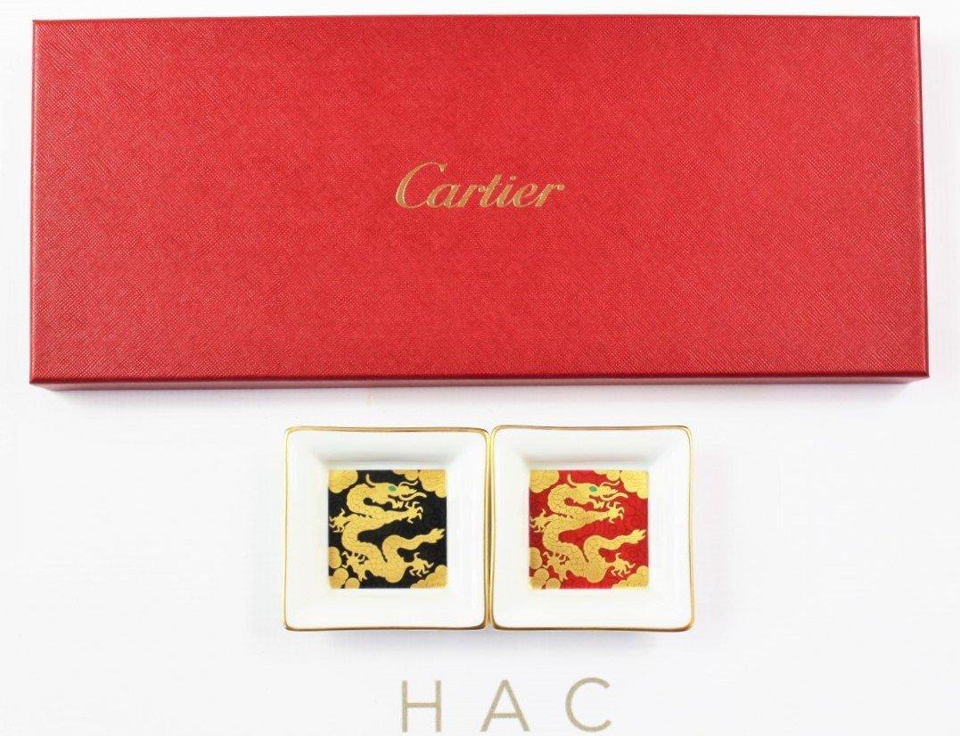 Cartier Porcelain Trays