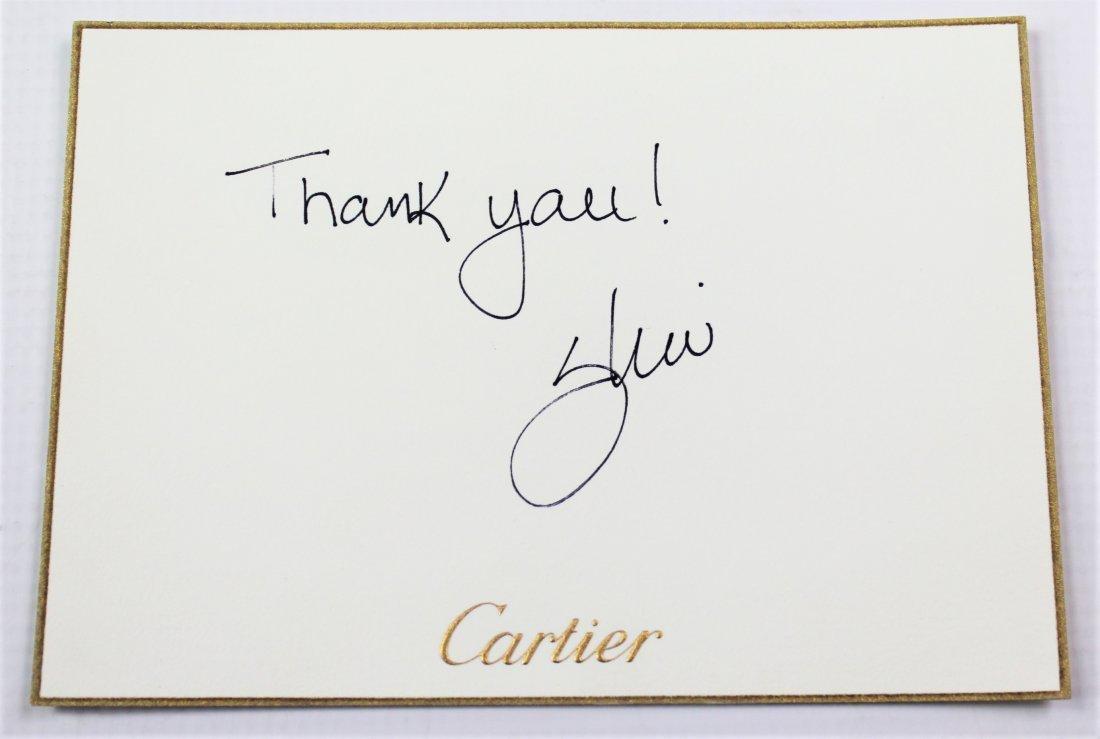 Cartier Porcelain Trays - 6
