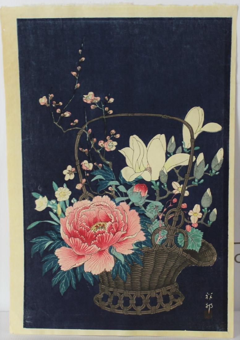Ohara Koson (Japanese, 1877-1945)