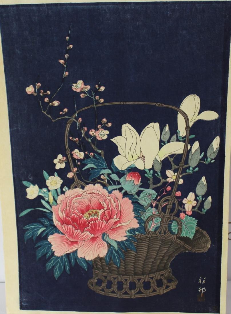Ohara Koson (Japanese, 1877-1945) - 2