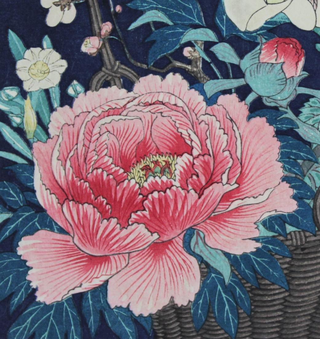 Ohara Koson (Japanese, 1877-1945) - 3