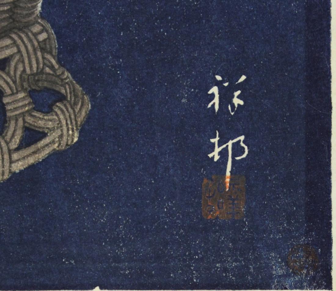 Ohara Koson (Japanese, 1877-1945) - 4