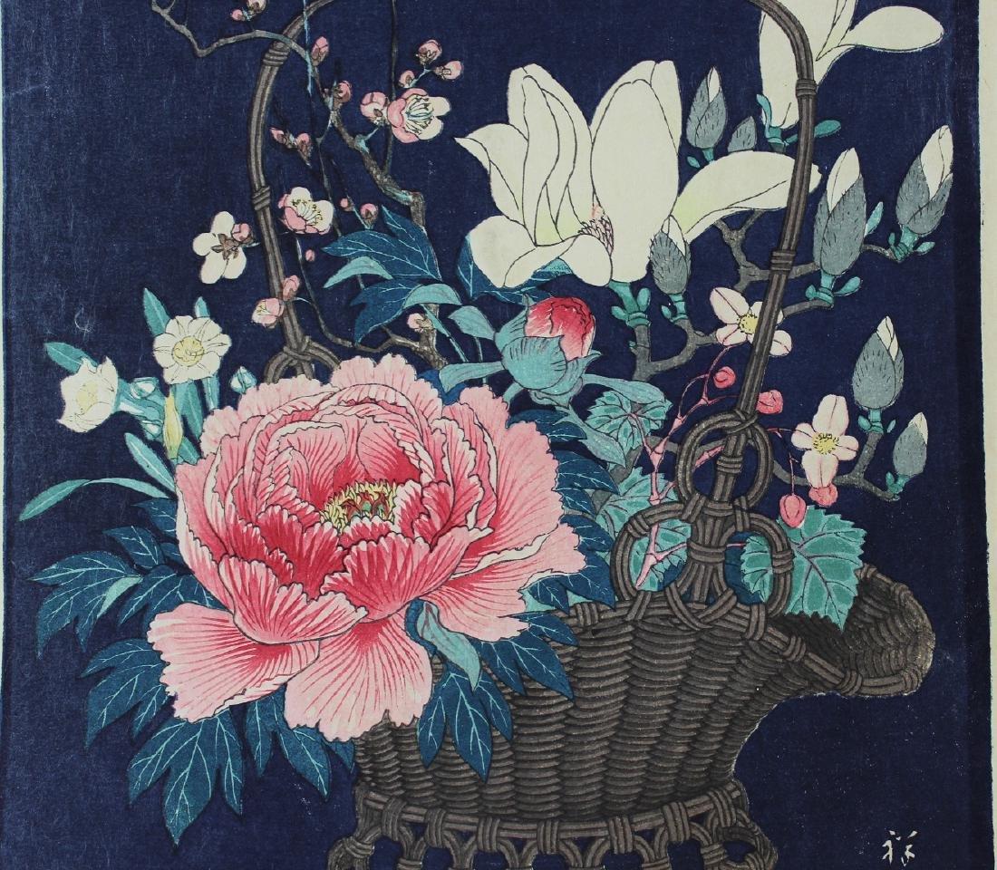Ohara Koson (Japanese, 1877-1945) - 5