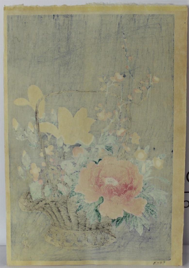 Ohara Koson (Japanese, 1877-1945) - 6