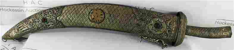 Chinese Silver Fish Design Ceremonial Sword