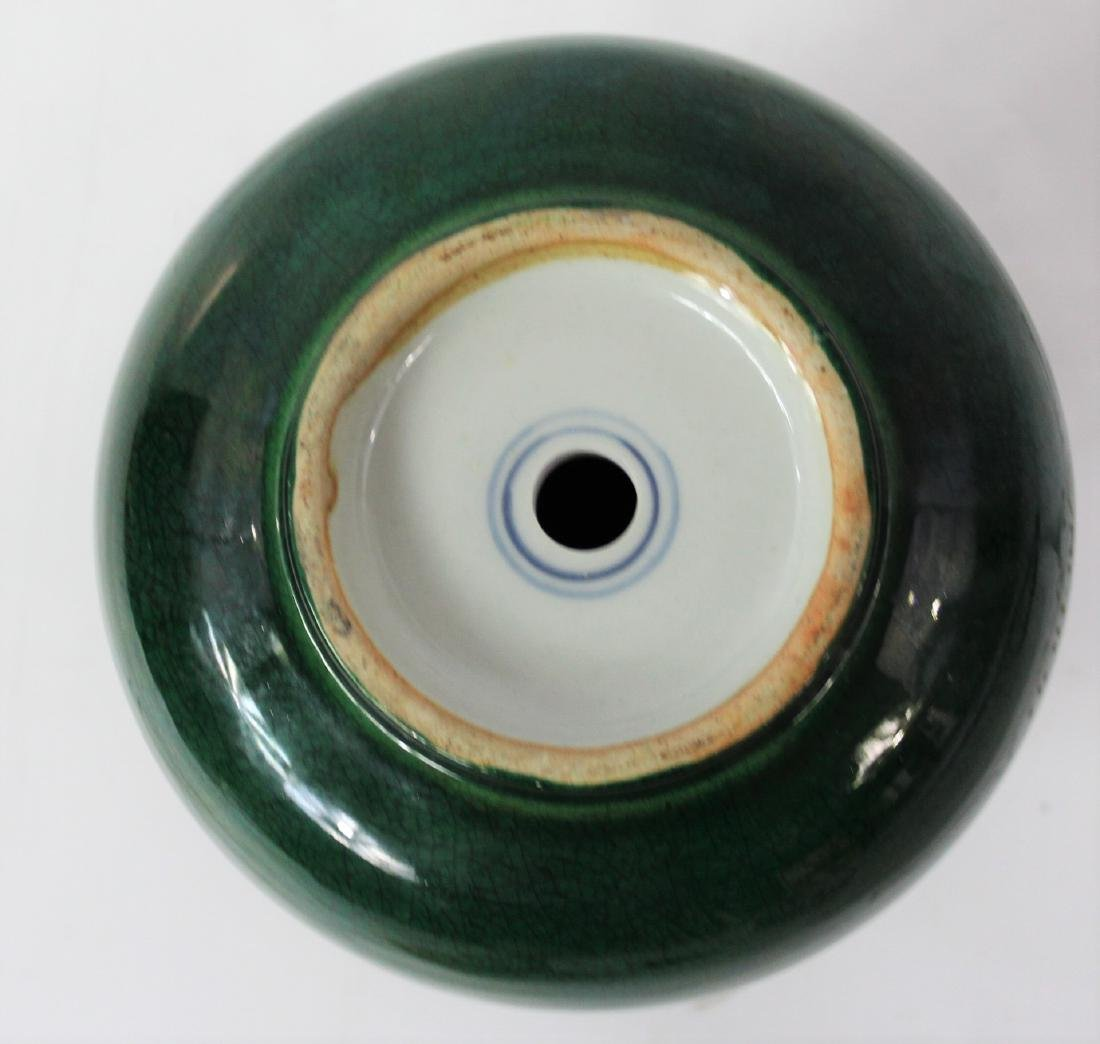 Chinese Crackle Vase - 3