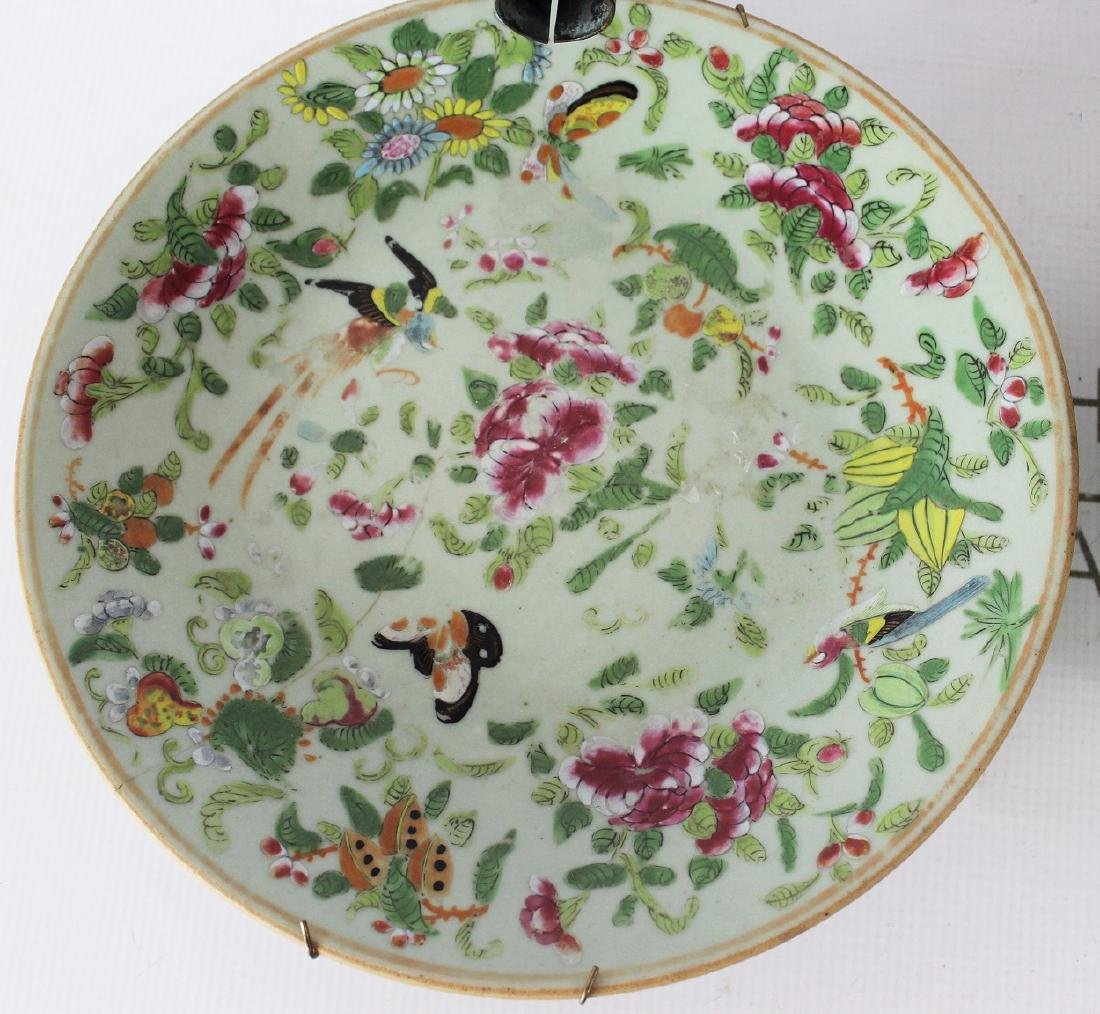 Qing Dynasty Floral Plates - 2