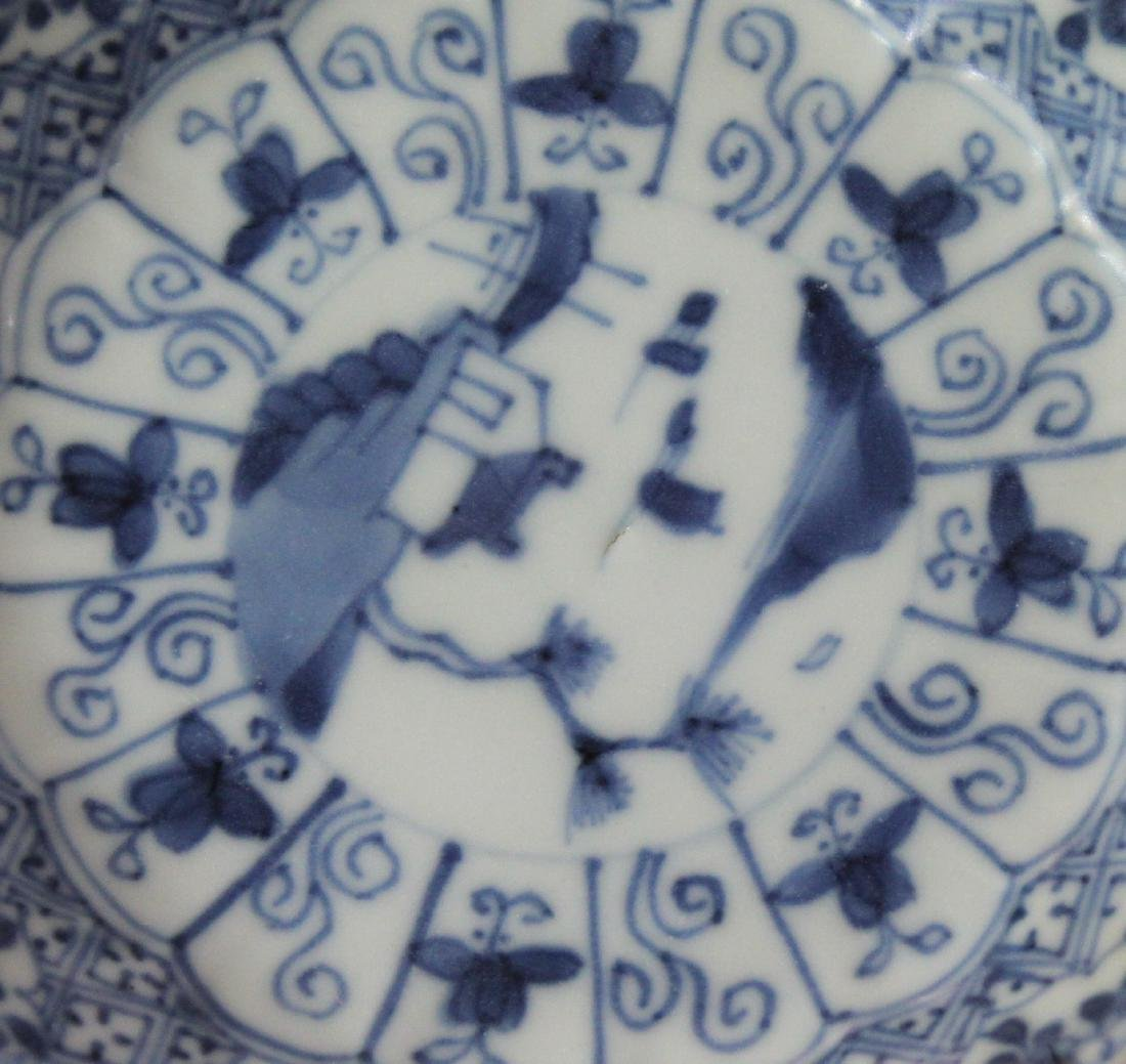 Qing Dynasty Saucer