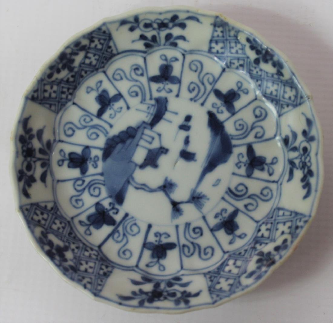 Qing Dynasty Saucer - 2