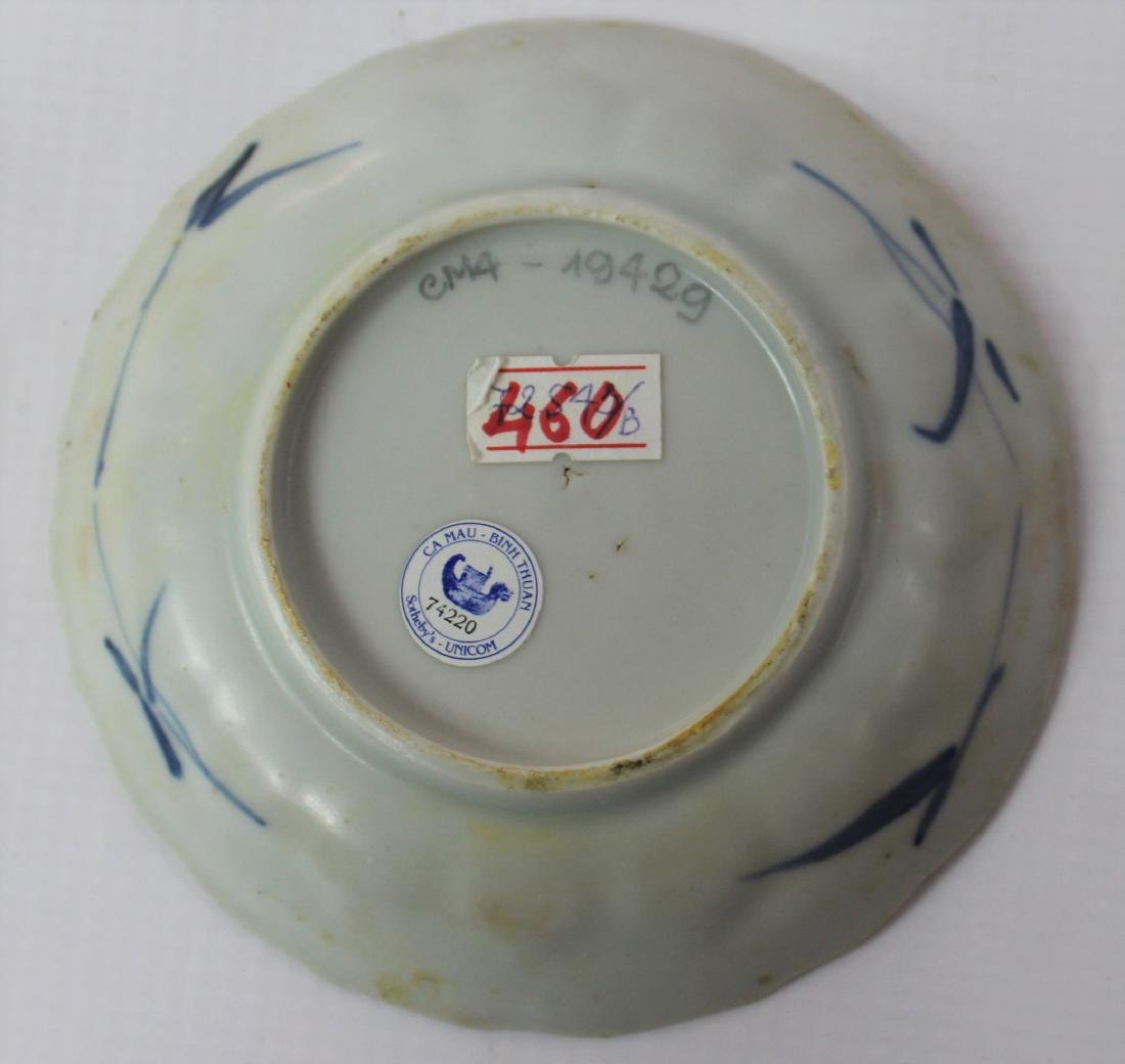 Qing Dynasty Saucer - 3