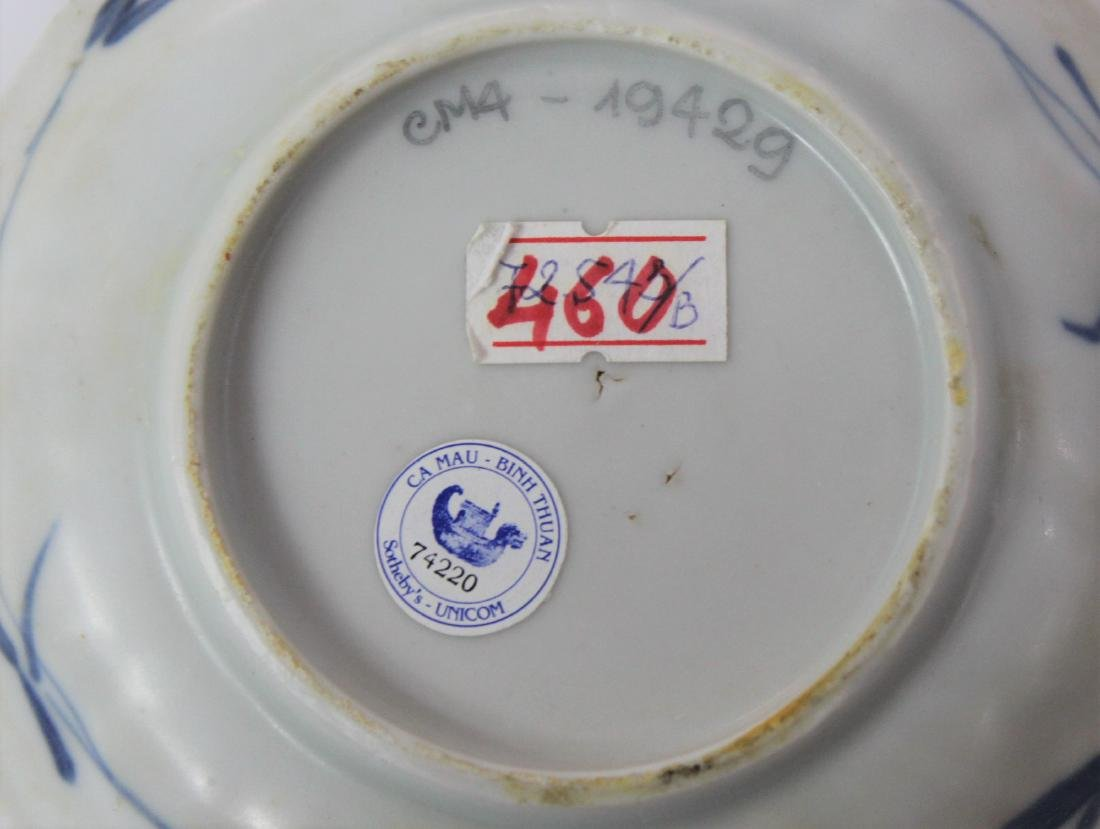 Qing Dynasty Saucer - 4