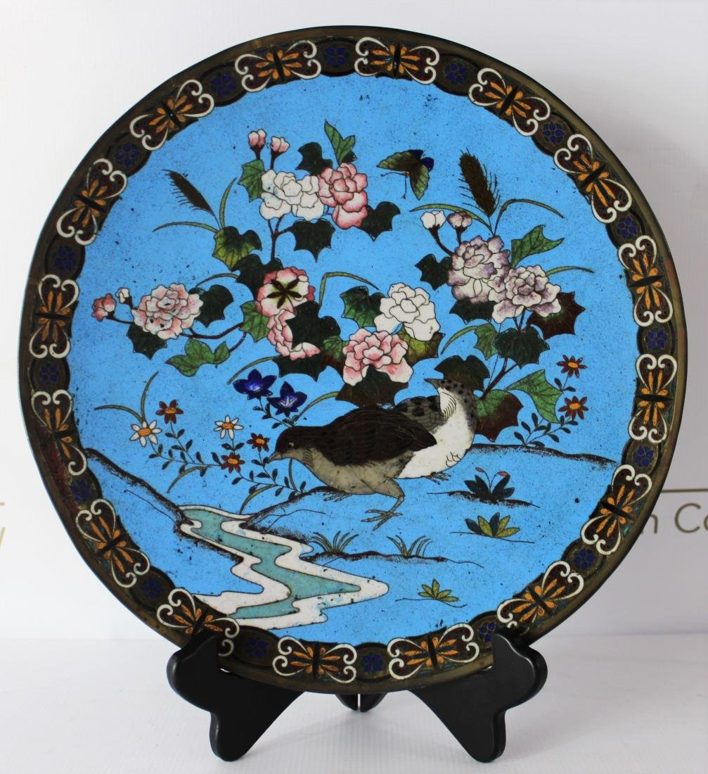 Japanese Cloisonne Enamel Plate