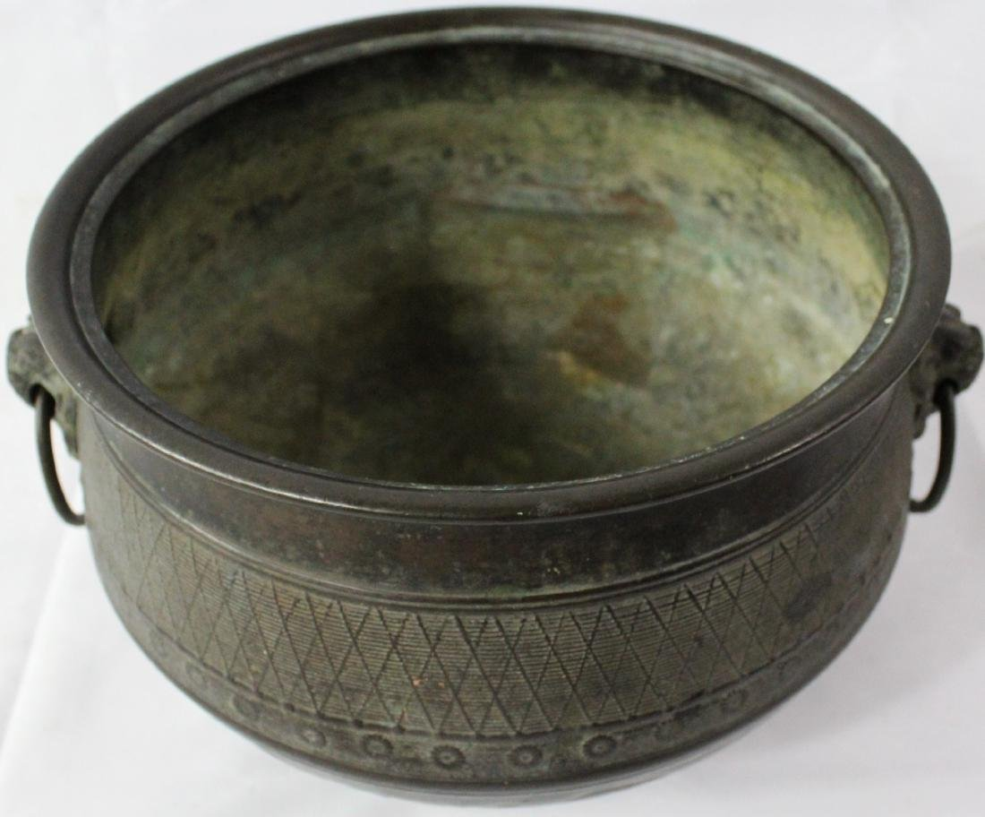 Chinese Han Dynasty Bowl - 4