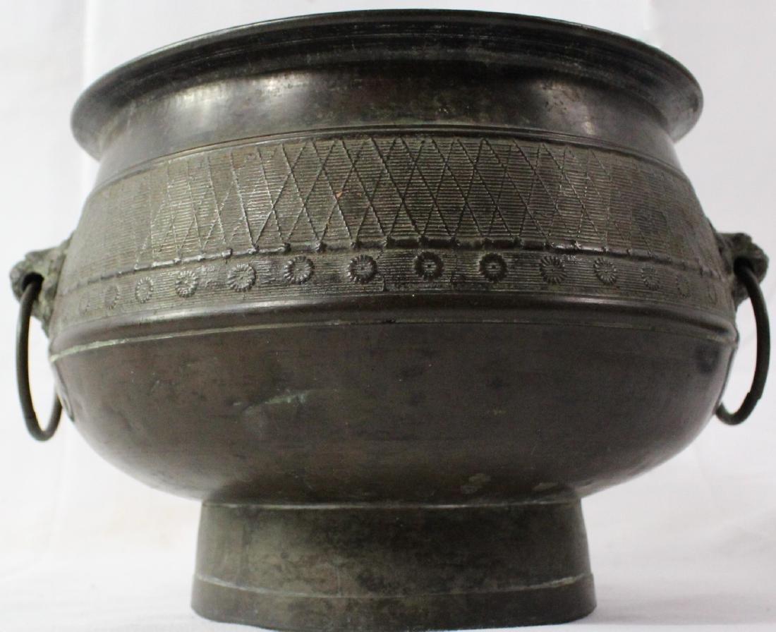 Chinese Han Dynasty Bowl - 5