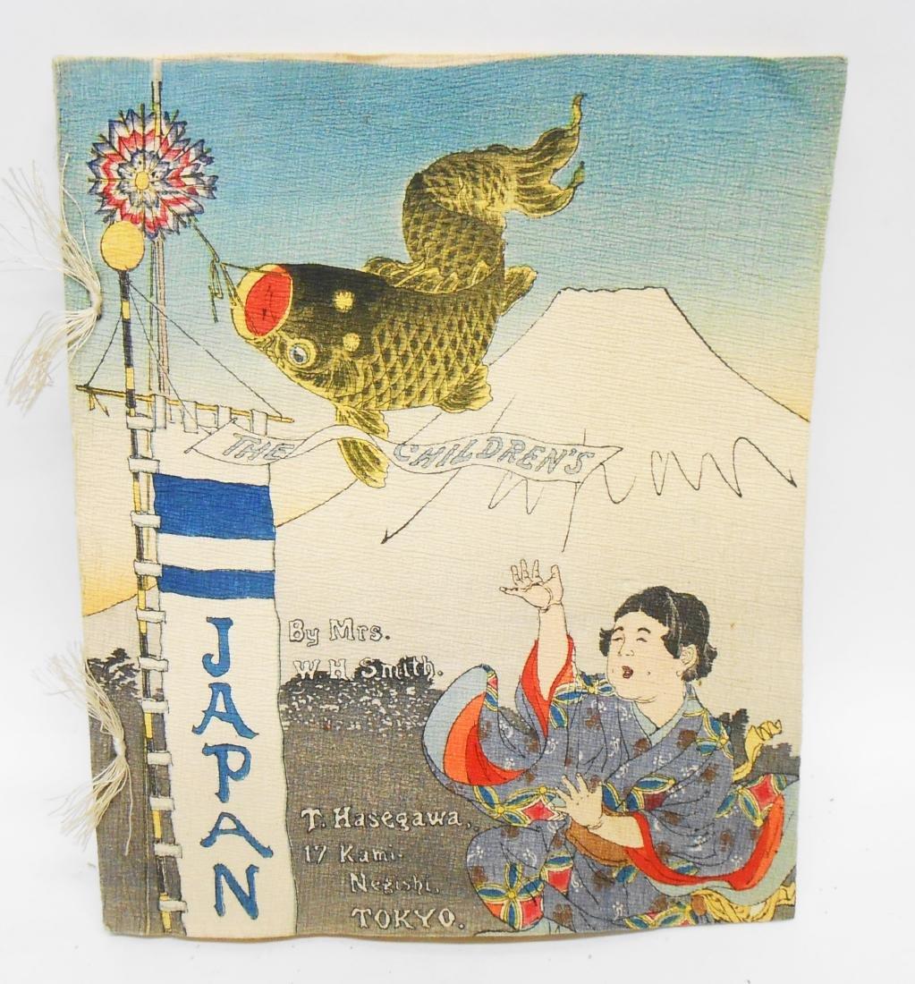 (4) JAPAN BOOKS & WRITING PAPER