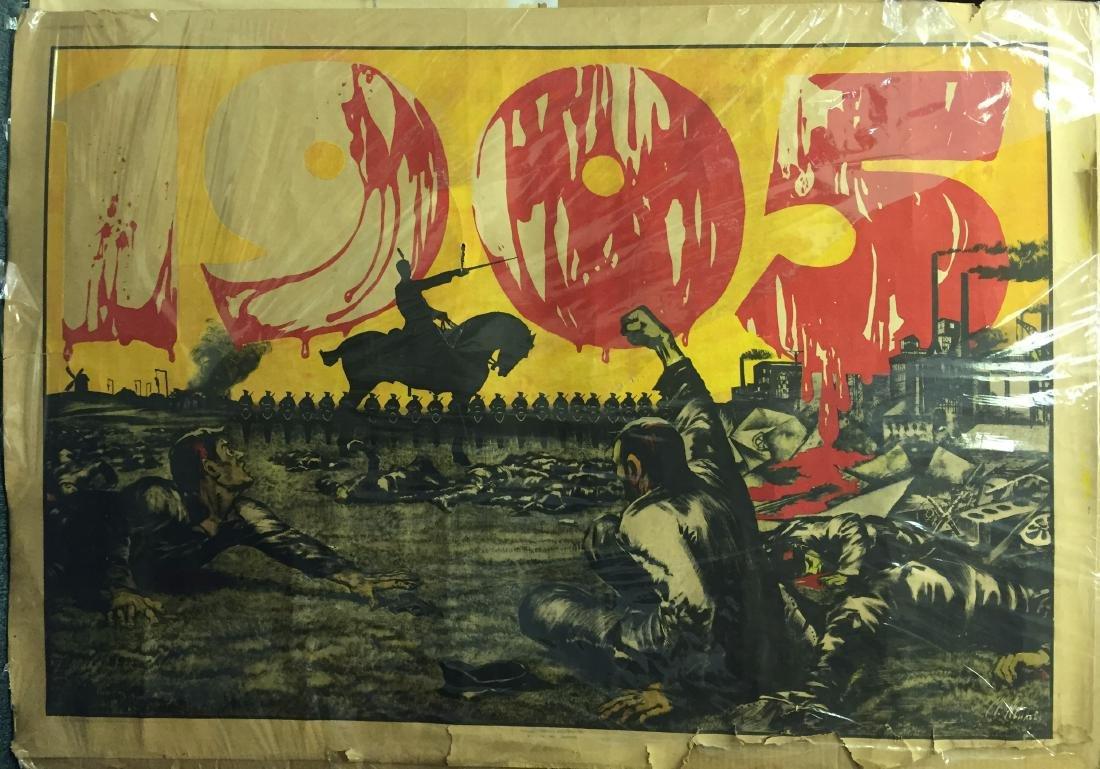 """SOVIET PROPAGANDA / RUSSIAN REVOLUTION POSTER """"1905"""""""
